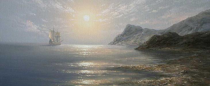 Sea Of Garble